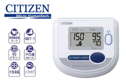 Máy đo huyết áp bắp tay CH- 453