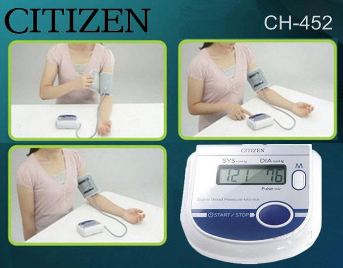 Máy đo huyết áp bắp tay Citizen